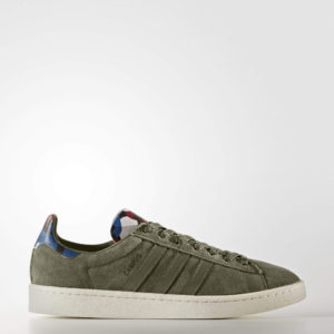 adidas Originals Campus brown