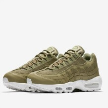 Air Max 95 Shoelaces beige