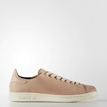 Stan Smith Nude with nude laces