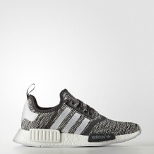 adidas-nmd-dark-grey